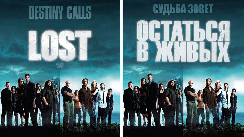 Названия фильмов, русский перевод которых зачастую не имеет ничего общего с оригиналом