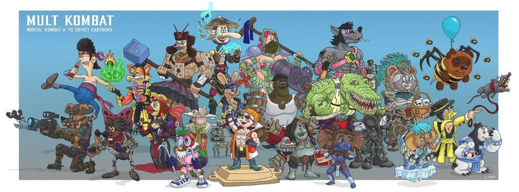 Герои советских мультфильмов стали бойцами Mortal Kombat