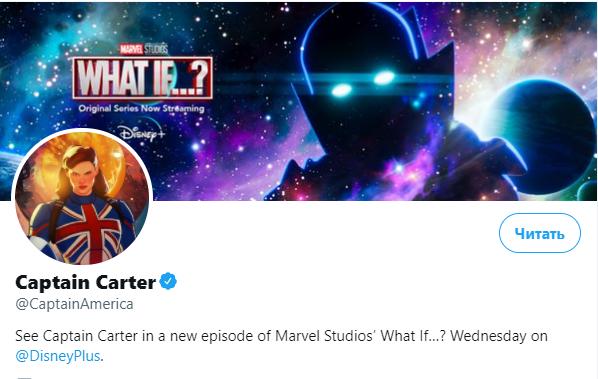 Marvel заменила в Twitter чернокожего Капитана Америка на женщину и словила волну хейта