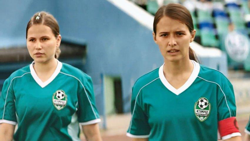 Любовь Аксенова собирает женскую футбольную команду в трейлере «Нефутбол»